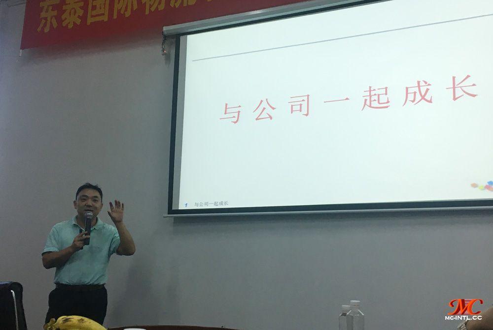"""特别顾问徐嘉辰先生开展以""""与公司一起成长""""为主题的培训"""