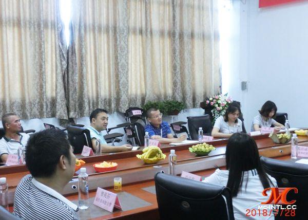 2018年半年经营分析会顺利召开,公司董事长杨柳飞先生作重要讲话
