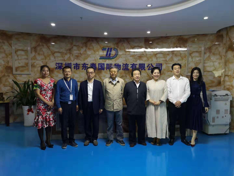 中国民营企业国际合作发展促进会领导到公司参观访问
